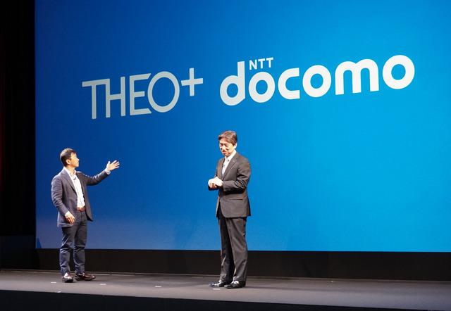 名称は「THEO+ docomo」