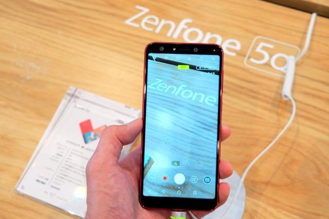 ASUSの新しいZenFone 5シリーズは、AIが特徴になっていた