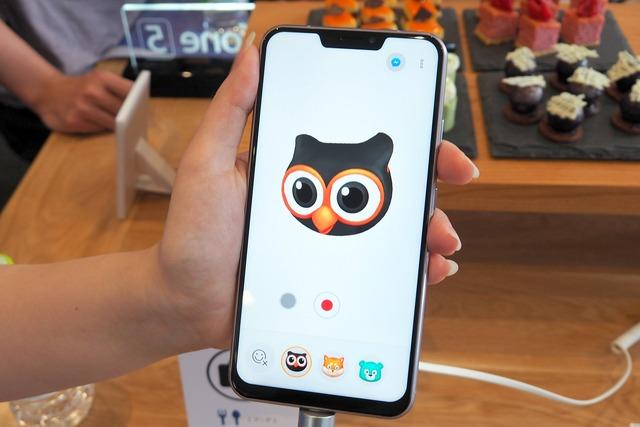 ユーザーの表情の変化に合わせて、ZenFoneシリーズのマスコット 禅太郎の表情が変わるZeniMoji。サードパーティのアプリで共有することができる