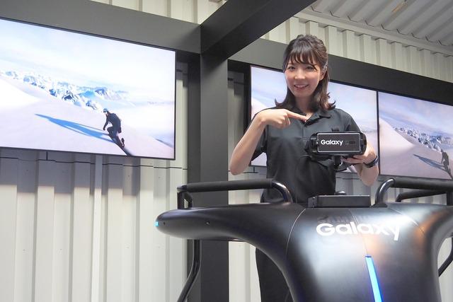 Gear VRでバーチャルスノーボードが楽しめる「Snowboard」。足元がスノーボードになっており、シーンに応じて動く仕様だった