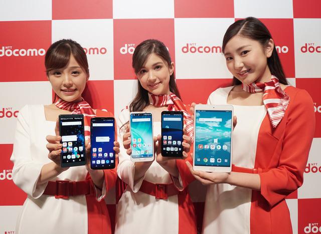 ドコモが2018年夏のスマホ・タブレット新機種を発表。独自のAIエージェントサービスも搭載する