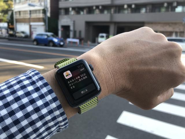 「Yahoo! MAP」はApple Watchにも連携する。交差点など行き先への分岐点に差し掛かるとアラートが表示されるので便利