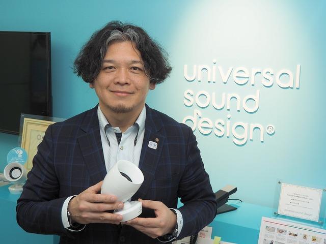 comuoonの生みの親で、ユニバーサル・サウンドデザイン代表の中石真一路氏