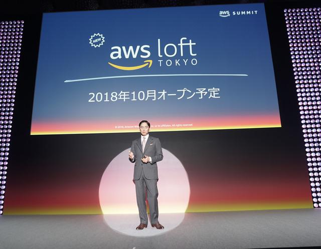 アマゾンがスタートアップの活動を支援することを目的とした新しい施設「AWS Loft Tokyo」を10月に東京・目黒にオープンする