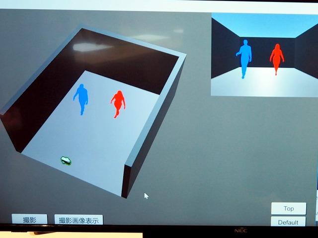カメラを置いていない部屋に男女2人がいるシチュエーションで、AIはどんな情景を推定するか