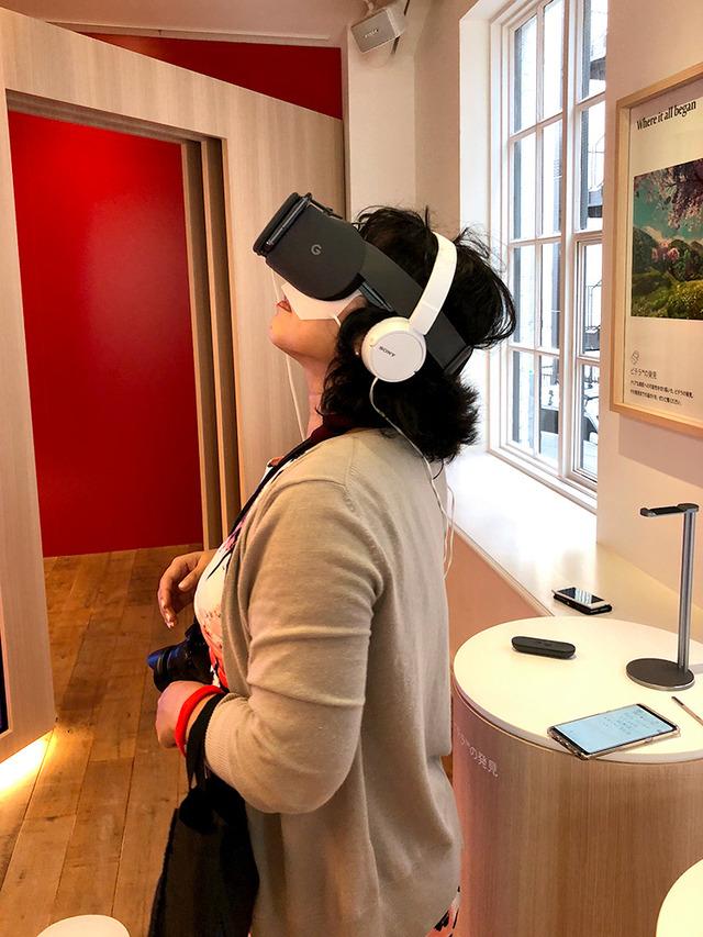 VRでピテラ誕生の秘密を学べます