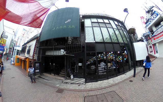 GALLERY X BY PARCO(渋谷区宇田川町13-17)に期間限定でオープンしたBAR YUMMY SAKEでサービスを体験した