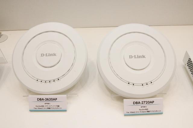 スマートアンテナ内蔵の「DBA-2620AP」、トライバンド対応の「DBA-2720AP」