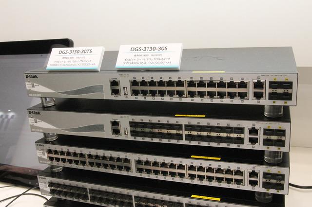 計6ポートの10GBASEポートを搭載したスイッチ「DGS-3130」シリーズ