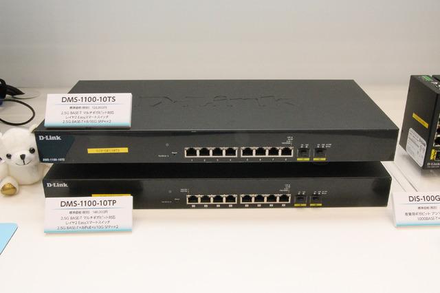 レイヤ2Easyスマートスイッチ「DMS-1000-10TP」「DMS-1100-10TS」