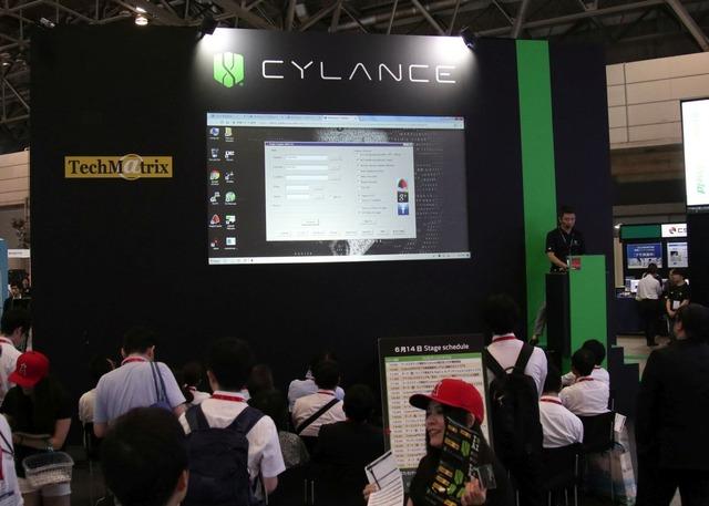 CYLANCEのブース