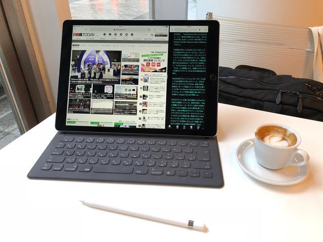 iPad Pro 12.9インチをビジネスシーンで徹底的に活用するためのテクニックを検証してみた