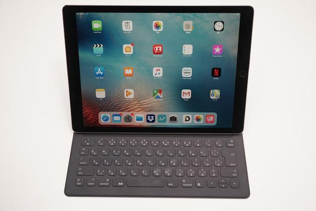 現行iPadの中で最大サイズ12.9インチのiPad Pro