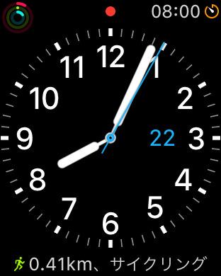 1画面目の設定例。下部には活動量計が、3時の一の内側には日付が、右上にはタイマーのショートカットがそれぞれある。左上は活動量計の結果表示だ