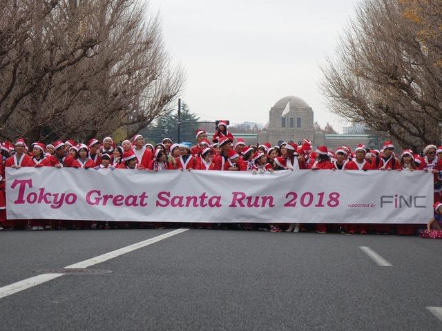 「東京グレートサンタラン 2018」