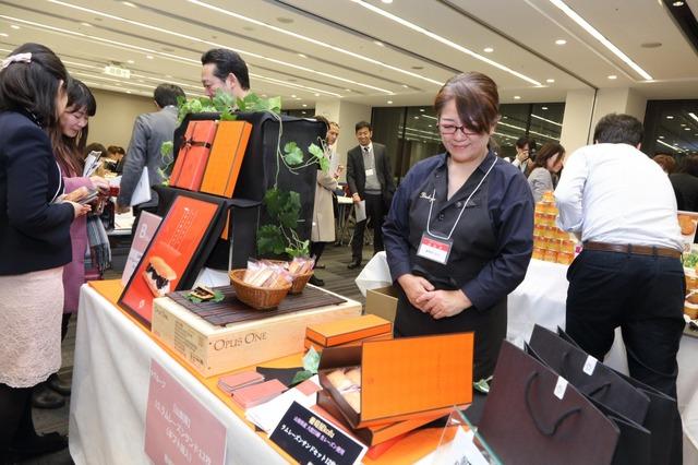 「接待の手土産セレクション 2020 第1回品評会」