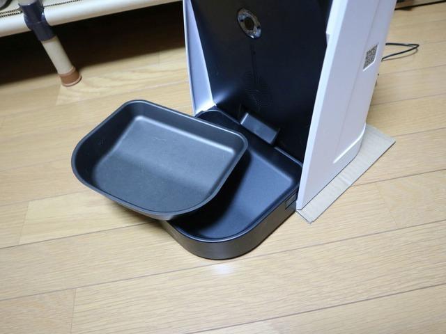 ステンレス製のトレーは分離可能で丸洗いが可能