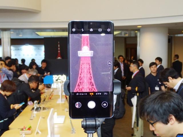 遠くにある東京タワーの模型が高精細にズーム撮影できる