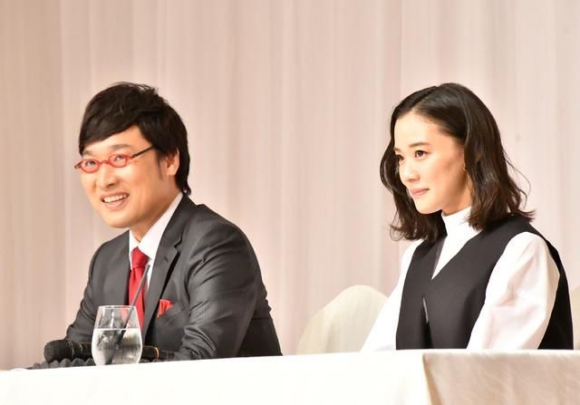 山里亮太&蒼井優結婚報告記者会見