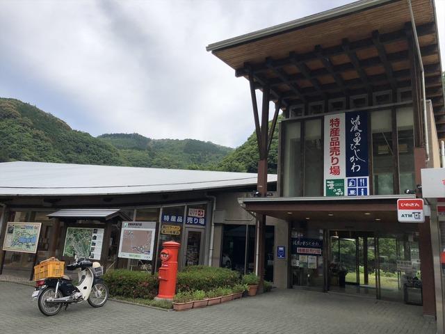 道の駅 清流の里ひじかわ【画像:錦怜那】