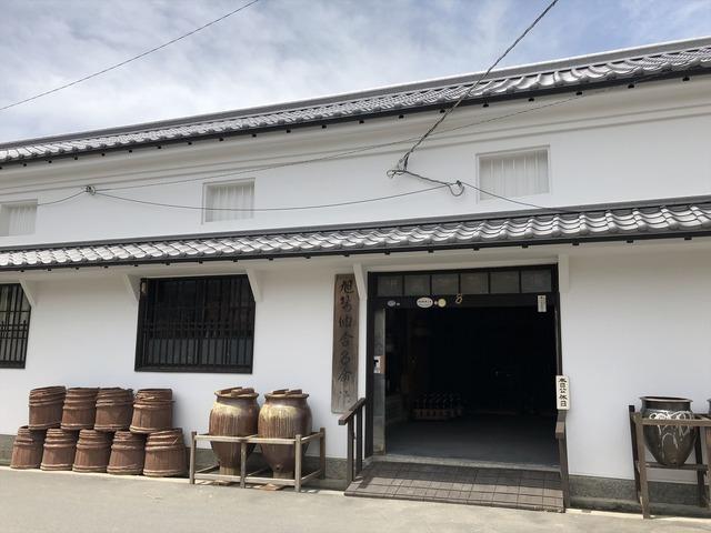 旭合名会社醤油醸造場【画像:錦怜那】
