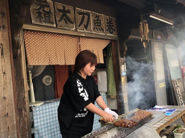 河合太刀魚巻店【画像:錦怜那】