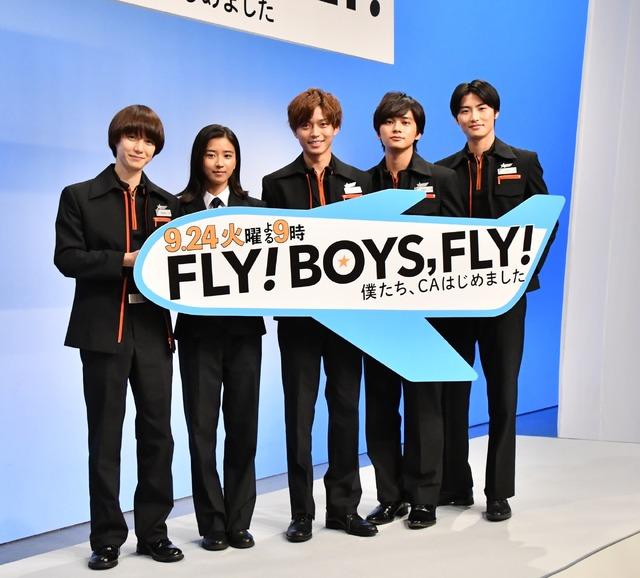 ドラマスペシャル「FLY! BOYS, FLY! 僕たち、CAはじめました」制作発表会見【写真:竹内みちまろ】