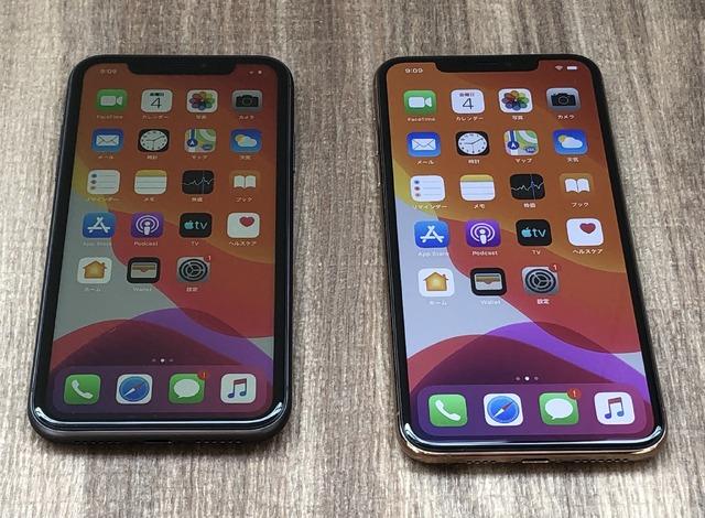 左がiPhone11、右がiPhone 11 Pro Max