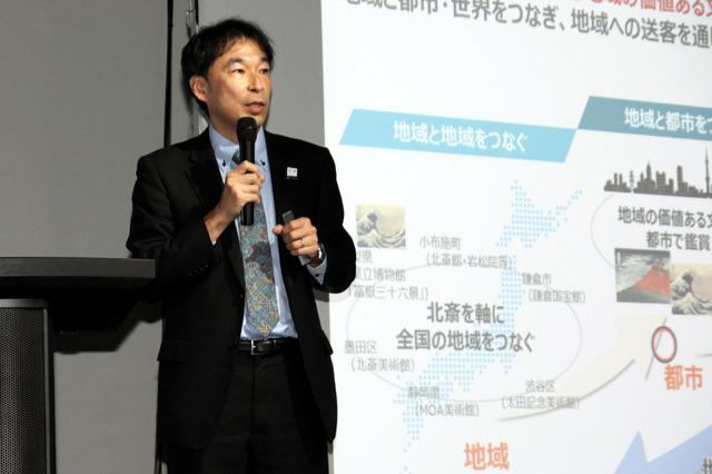NTT東日本 営業戦略推進室 部長 酒井大雅氏