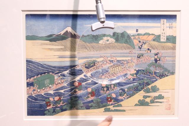 富岳三十六景 東海道金谷の不二