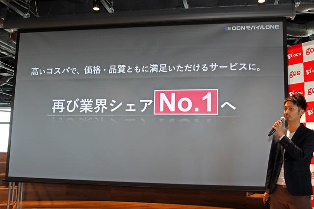 「業界シェアNO.1を奪還する」とコメントする木藤暢俊氏