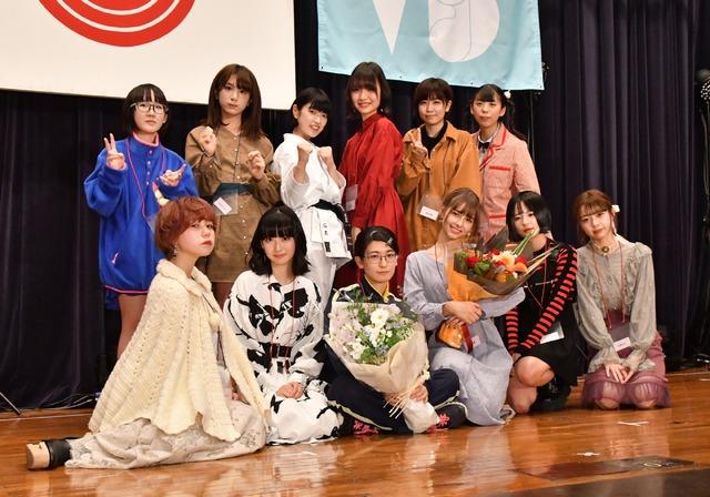 「ミス iD2020」の受賞者発表イベント【写真:竹内みちまろ】