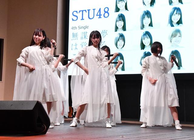STU48【写真:竹内みちまろ】