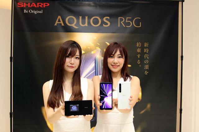 AQUOS R5Gと5Gモバイルルーター