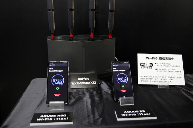 通信速度は最速4Gbps