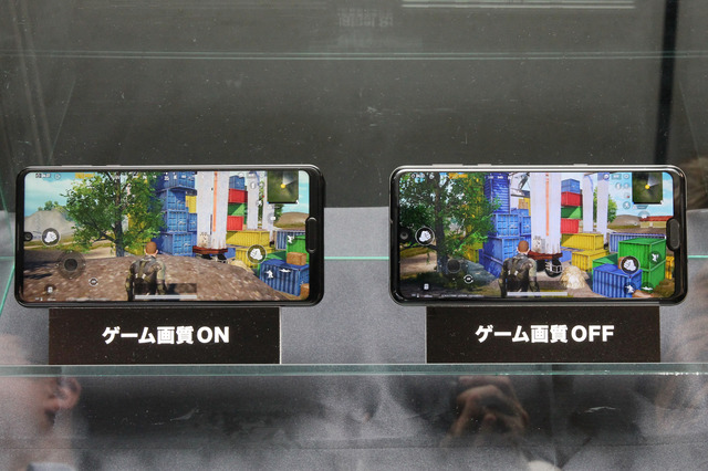 AQUOSスマホ初のSnapdragon Elite Gamingモデル