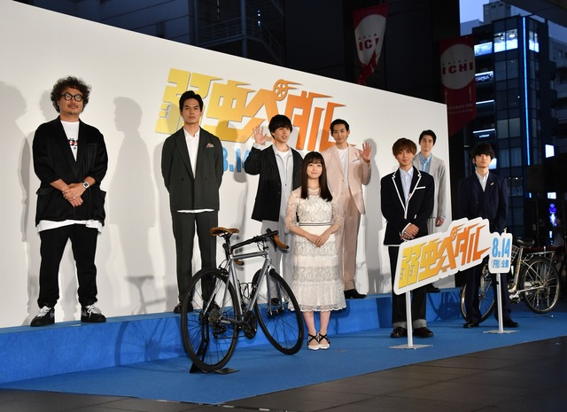 映画「弱虫ペダル」キックオフイベント【写真:竹内みちまろ】
