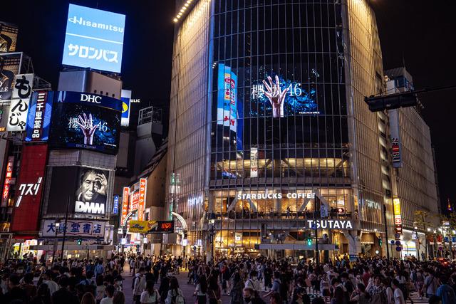 渋谷駅前の街頭ビジョンでの発表の様子