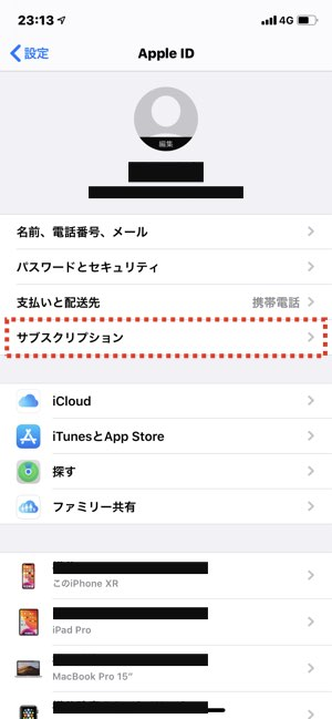 iTunes Store決済の解約手順2