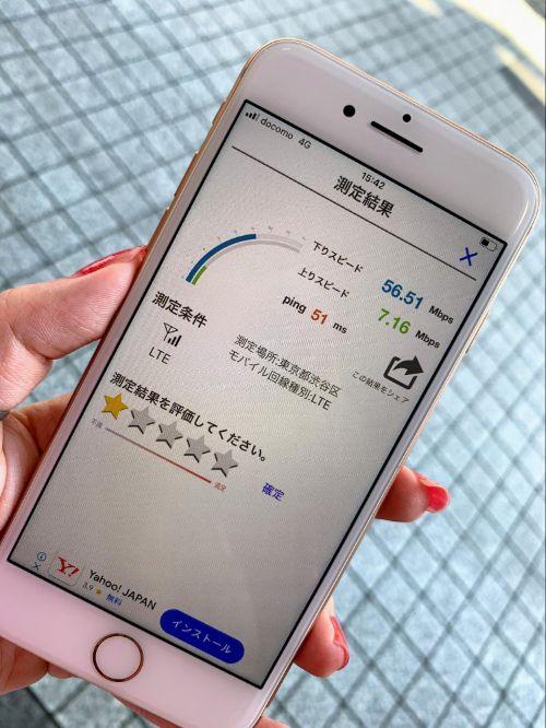 【y.u mobileの通信速度比較】屋外