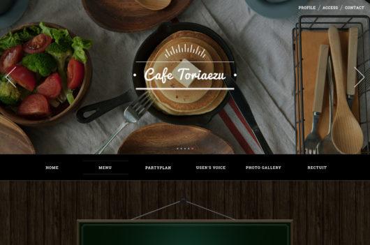 bio cafe 530x351 - とりあえずHPの評判は?デメリット・メリット・料金を他社サービスと比較